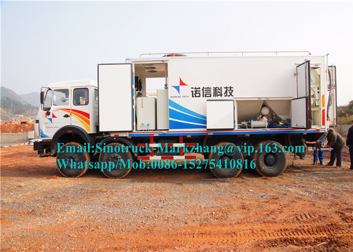 Heavy Mining Crushing Equipment ANFO Emulsion Truck With HOWO 8x4 Chassis